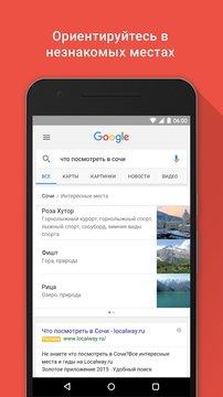 Скачать Приложения Гугл Для Андроид